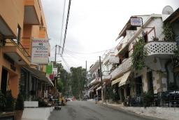Георгиуполис
